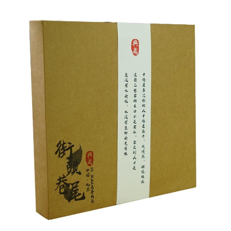 Hcd5936beb1d24d479ef7afceb0028902KStreet Rear Lane Miniature Booknook